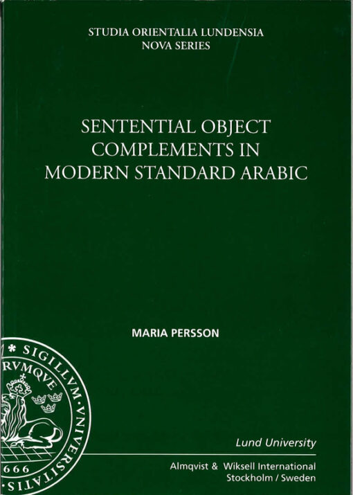 Sentential Object Complements in Modern Standard Arabic