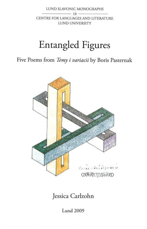 Entangled Figures