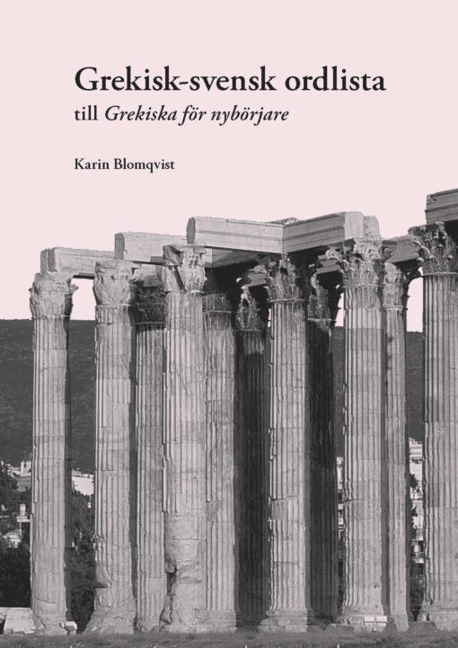 Grekisk-svensk ordlista